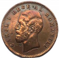 Pièce > 2bani, 1900 - Roumanie  - obverse