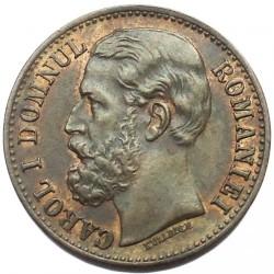 錢幣 > 2巴尼, 1879-1881 - 羅馬尼亞  - obverse