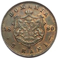 מטבע > 2באני, 1879-1881 - רומניה  - reverse
