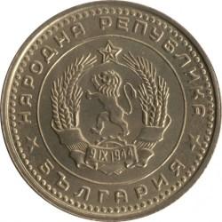 Minca > 50stotinki, 1962 - Bulharsko  - obverse