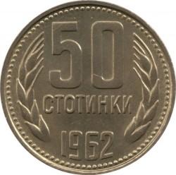 Minca > 50stotinki, 1962 - Bulharsko  - reverse