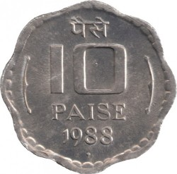 Mynt > 10 paise, 1983-1993 - India  - reverse