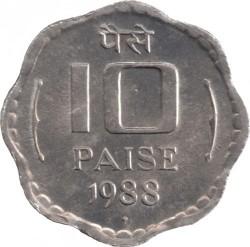 Mynt > 10paise, 1983-1993 - India  - reverse
