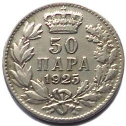 Moeda > 50para, 1925 - Iugoslávia  - reverse