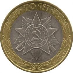 Moneda > 10rublos, 2015 - Rusia  (70th Anniversary - Victory in the Great Patriotic War. Order of the Patriotic War) - reverse