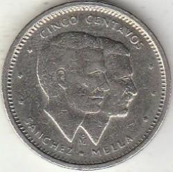 מטבע > 5סנטאבו, 1983-1987 - הרפובליקה הדומיניקנית  - obverse