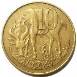 Кованица > 10центи, 1977 - Етиопија  (Brass /non-magnetic/) - reverse