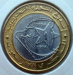 Moneda > 50dinars, 1994 - Algèria  (40è aniversari - Revolució Algeriana ) - reverse