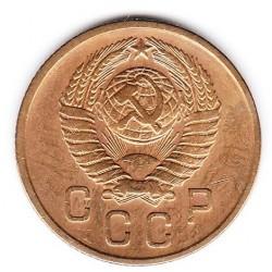 מטבע > 2קופייקה, 1957 - ברית המועצות  - obverse