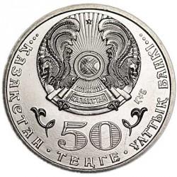 Moneda > 50tenge, 2015 - Kazajistán  (20 Aniversario - Constitución del Kazakhstan) - obverse