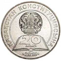 Moneda > 50tenge, 2015 - Kazajistán  (20 Aniversario - Constitución del Kazakhstan) - reverse