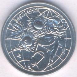Монета > 5лір, 1992 - Сан-Марино  (500 років відкриттю Америки) - reverse