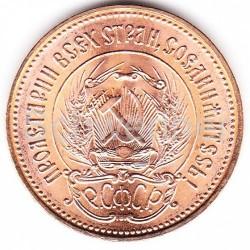 Moneda > 10rublos, 1975-1982 - URSS  (Chervonetz Dorado - Sembrador) - obverse