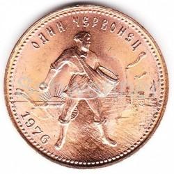 Moneda > 10rublos, 1975-1982 - URSS  (Chervonetz Dorado - Sembrador) - reverse