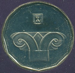 Mynt > 5newsheqalim, 1991-2010 - Israel  (Hanukkah - candelabrum a bottom the value) - obverse
