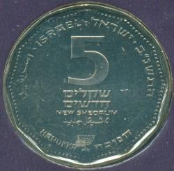 Mynt > 5newsheqalim, 1991-2010 - Israel  (Hanukkah - candelabrum a bottom the value) - reverse
