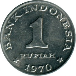 Кованица > 1рупија, 1970 - Индонезија  - obverse