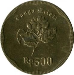 Pièce > 500roupies, 1991-1992 - Indonésie  - obverse