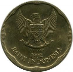 Pièce > 500roupies, 1991-1992 - Indonésie  - reverse