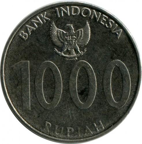 bank indonesia 1000 rupiah coin