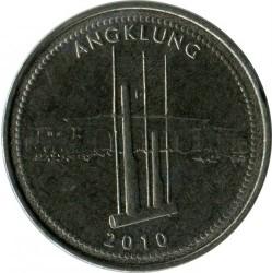 Монета > 1000рупій, 2010 - Індонезія  - reverse