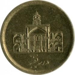 Moneta > 250rialų, 2009 - Iranas  - obverse