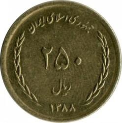 Moneta > 250rialų, 2009 - Iranas  - reverse