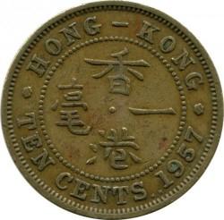 Moneda > 10centavos, 1955-1968 - Hong Kong  - obverse