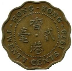 Coin > 20cents, 1979 - Hong Kong  - reverse
