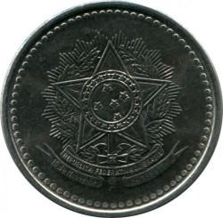 Coin > 500cruzeiros, 1985-1986 - Brazil  - reverse