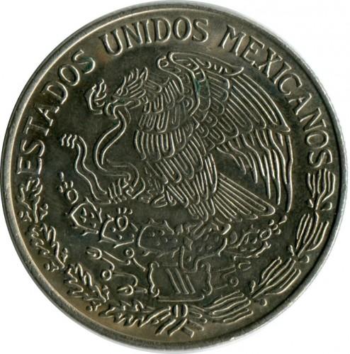 1 peso 1970-1983, Mexico - Coin value - uCoin net