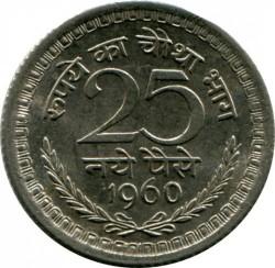 Moneta > 25nayepaise, 1957-1960 - Indie  - obverse