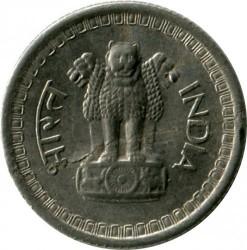 Moneta > 25nayepaise, 1957-1960 - Indie  - reverse