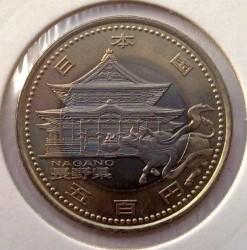 Moneta > 500yen, 2009 - Giappone  (Nagano) - obverse