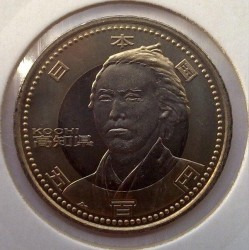 Moneta > 500yen, 2010 - Giappone  (Kōchi) - obverse
