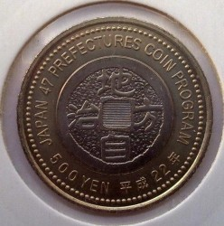 Moneta > 500yen, 2010 - Giappone  (Kōchi) - reverse