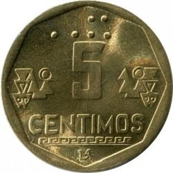 Monēta > 5sentimo, 1991-2000 - Peru  - reverse