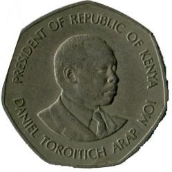 Монета > 5шиллингов, 1985 - Кения  - reverse