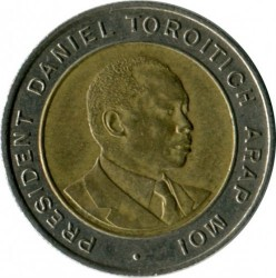Монета > 5шиллингов, 1995-1997 - Кения  - reverse