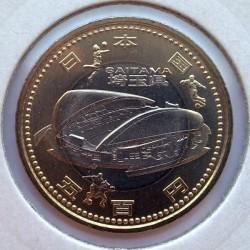 Moneta > 500yen, 2014 - Giappone  (Saitama) - obverse