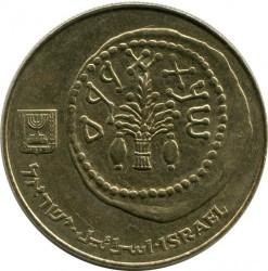 Монета > 50шекелей, 1984-1985 - Израиль  - reverse