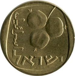 Кованица > 5агорота, 1960-1975 - Израел  - obverse