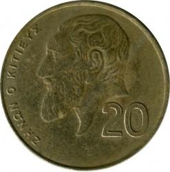 Moneda > 20cents, 1991-2004 - Xipre  - obverse