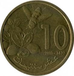 Монета > 10сантимов, 2011-2018 - Марокко  - obverse