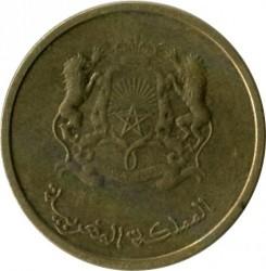 Монета > 10сантимов, 2011-2018 - Марокко  - reverse