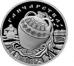 Moneda > 1rublo, 2012 - Bielorrusia  (Arte popular - Ceràmica) - obverse
