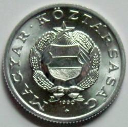 Moneta > 1forintas, 1990 - Vengrija  - obverse