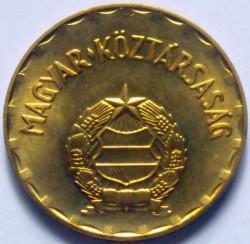 Moneta > 2fiorini, 1990 - Ungheria  - obverse