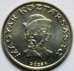 Монета > 20форинтов, 1990 - Венгрия  - obverse