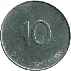Moneda > 10centavos, 1988 - Cuba  (INTUR) - reverse